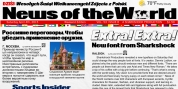 News Of The World font download