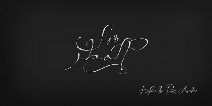 Before The Rain Arabic font preview