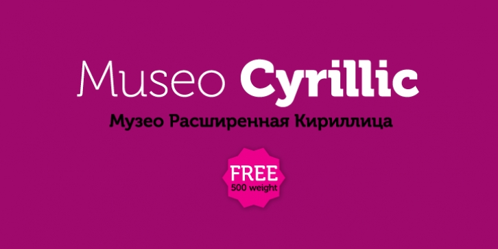 Museo Cyrillic font preview